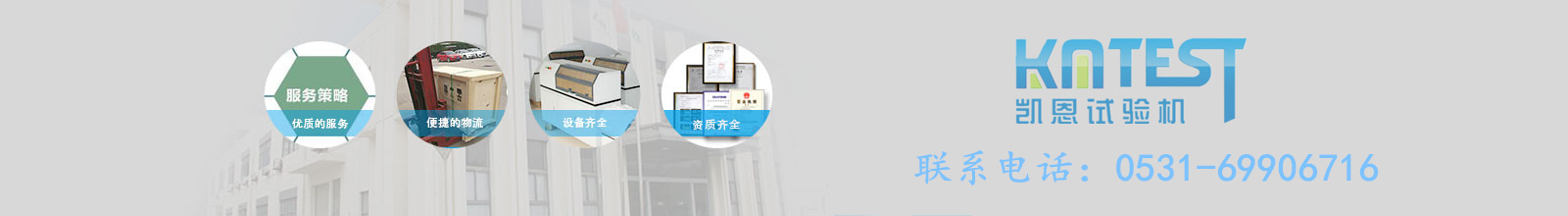 专业扭转aoa体育app下载咨询电话